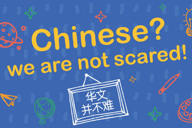 Chinese? We're Not Scared!