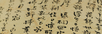 Looking for an alternative method to deliver Chinese Etymology teaching?
